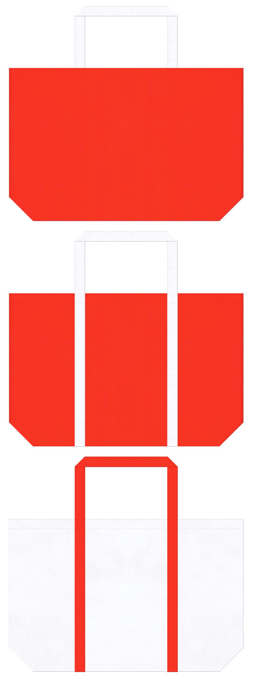 キッチン・ビタミン・サプリメント・スポーツ飲料・スポーツイベント・スポーツバッグにお奨めの不織布バッグデザイン:オレンジ色と白色のコーデ