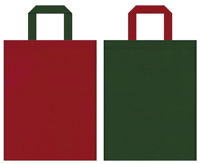 和風催事にお奨めの不織布バッグデザイン:エンジ色と濃緑色のコーディネート