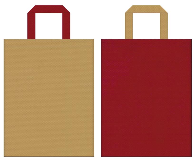 かつおだし・醤油・せんべい・あられ・和菓子・伝統芸能・邦楽・和風催事にお奨めの不織布バッグデザイン:金黄土色とエンジ色のコーディネート