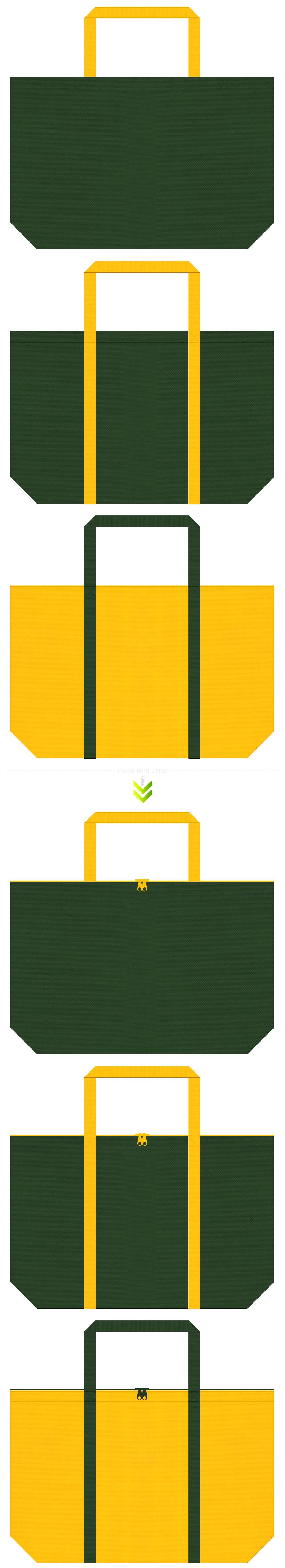 濃緑色と黄色の不織布エコバッグのデザイン。キャンプ用品・アウトドア用品のショッピングバッグにお奨めです。
