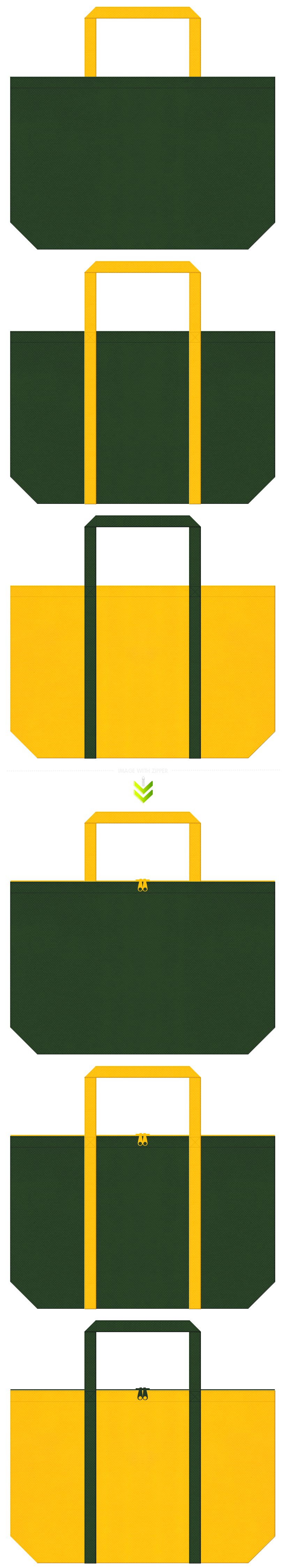 パイナップル・かぼちゃ・保安・電気工事・安全用品・ランタン・登山・アウトドア・キャンプ用品のショッピングバッグにお奨めの不織布バッグデザイン:濃緑色・深緑色と黄色のコーデ
