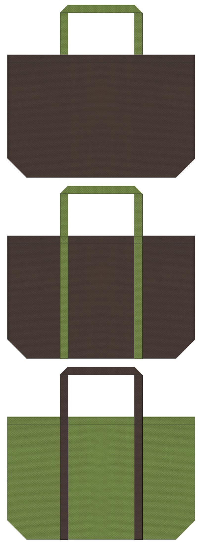 こげ茶色と草色の不織布バッグデザイン。和風庭園風の配色で、造園・エクステリアの展示会用バッグにお奨めです。