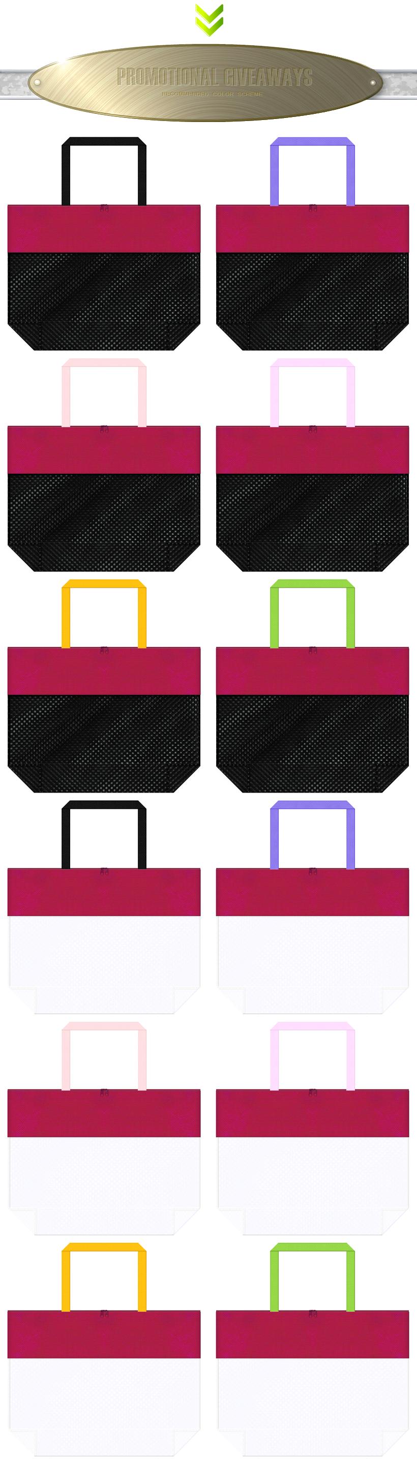 黒色メッシュ・白色メッシュと濃ピンク色の不織布をメインに使用した、台形型のメッシュバッグ:コスメ・スポーツ・キッズイベントのノベルティにお奨めです。