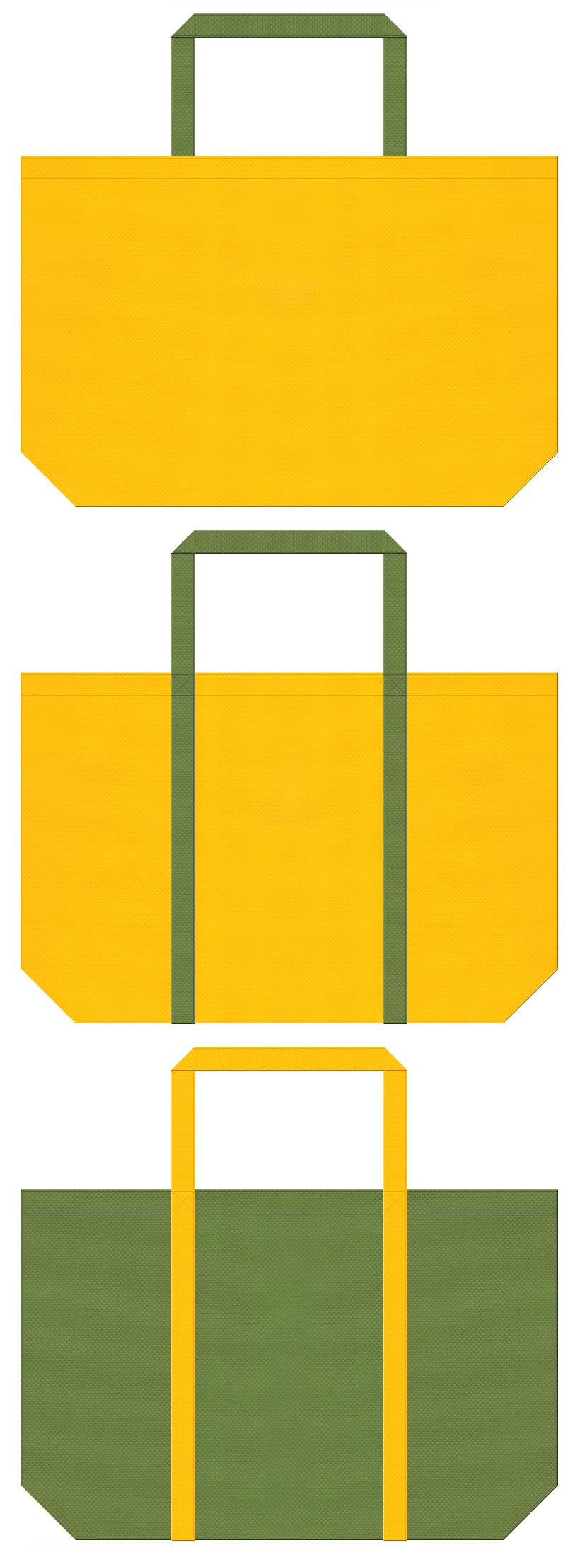黄色と草色の不織布バッグデザイン。和菓子・和雑貨のショッピングバッグにお奨めです。