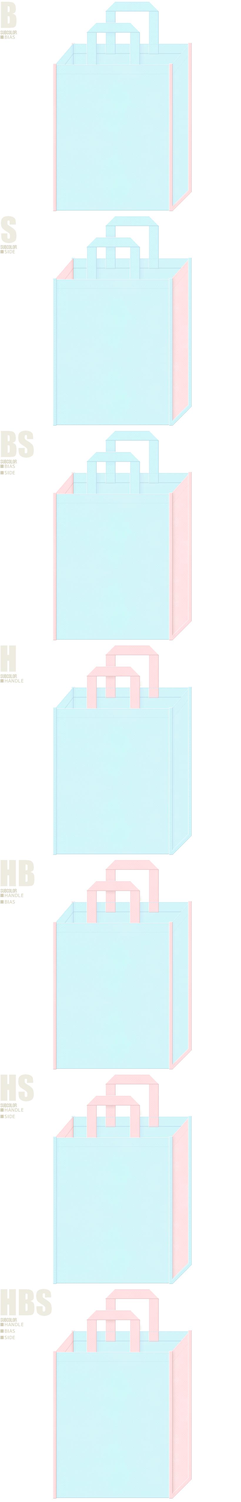 フェミニンファッションの展示会用バッグにお奨めの、水色と桜色-7パターンの不織布トートバッグ配色デザイン例
