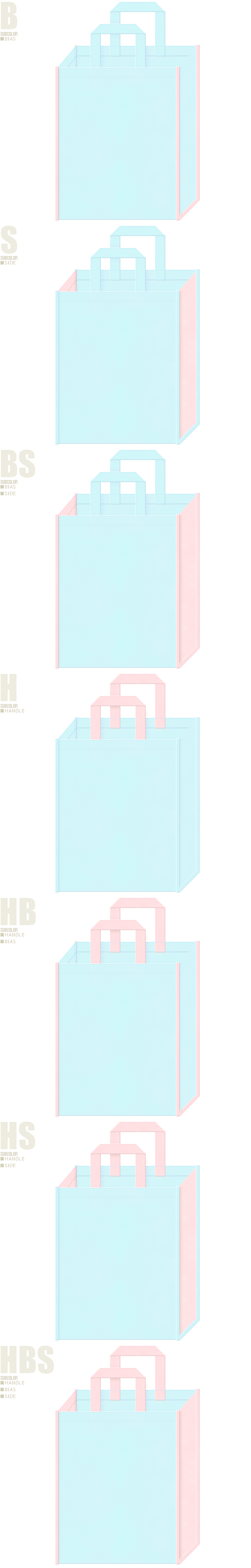 フェミニンファッションの展示会用バッグにお奨めの、水色と桜色-7パターンの不織布トートバッグ配色デザイン例:マーメイド風の配色です。