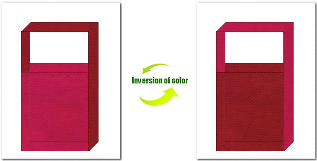 濃ピンク色とエンジ色の不織布ショルダーバッグ