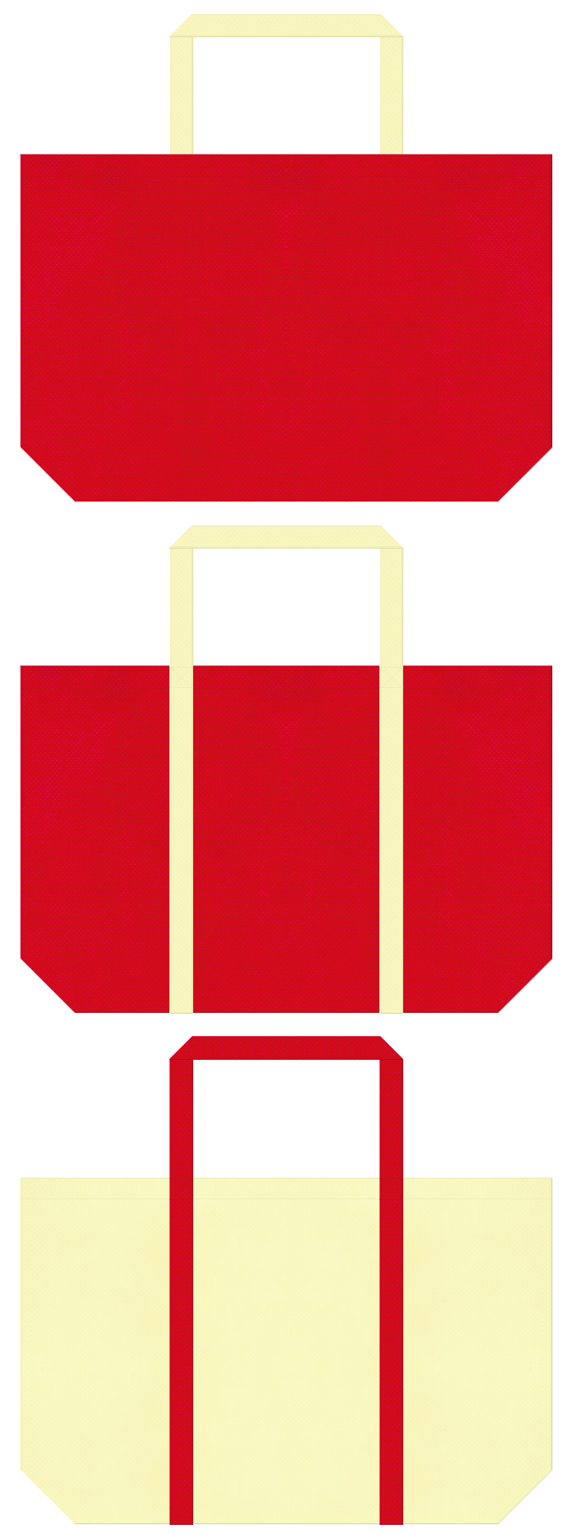 不織布ショッピングバッグのデザイン:紅色と薄黄色のコーデ。節分商品・ひなまつり商品のショッピングバッグにお奨めです。