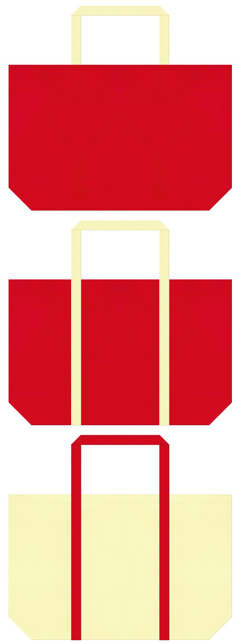 パスタ・ミートソース・トマトケチャップ・タバスコ・チーズ・宅配ピザ・和風催事・ひな祭りセールのショッピングバッグにお奨めの不織布バッグデザイン:紅色と薄黄色のコーデ
