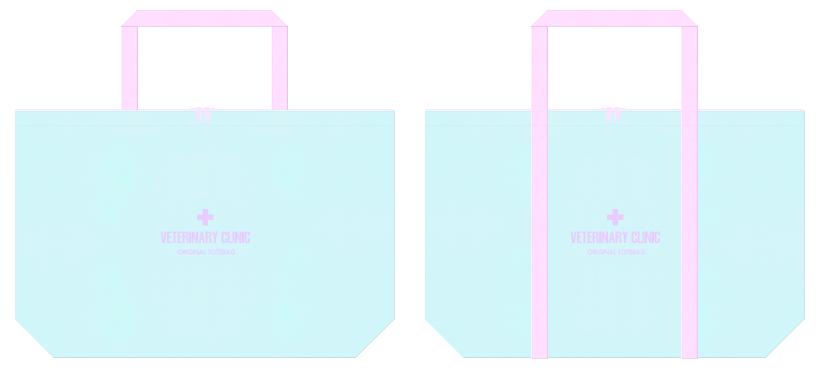 水色と明るいピンク色の不織布バッグデザイン:ペット病院のノベルティ