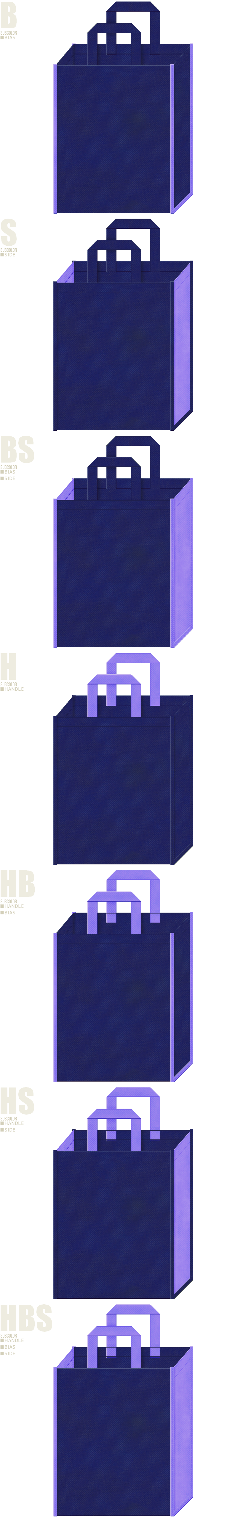 夏浴衣のイメージにお奨めの不織布バッグデザイン:明るい紺色と薄紫色の不織布バッグ配色7パターン