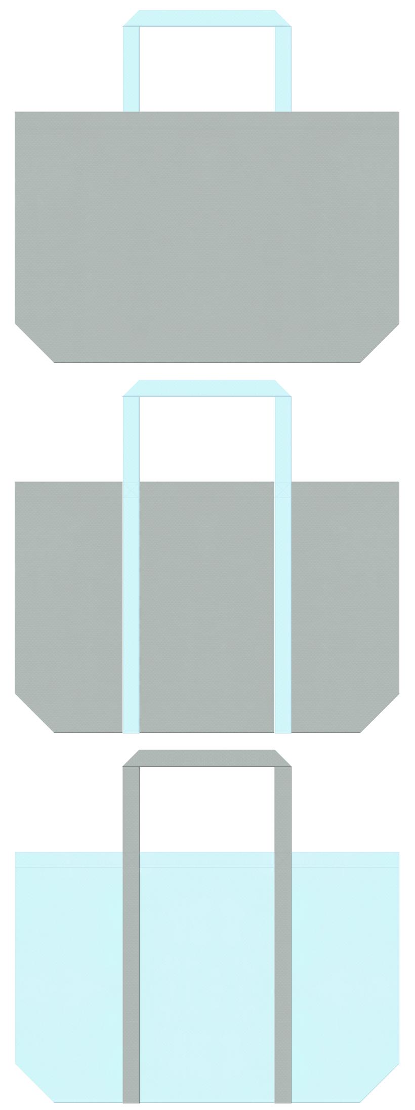 グレー色と水色の不織布エコバッグのデザイン。衣類乾燥機・クリーニング機材・水道設備の展示会用バッグにお奨めの配色です。