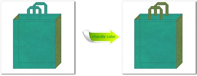 不織布No.31ライムグリーンと不織布No.34グラスグリーンの組み合わせのトートバッグ