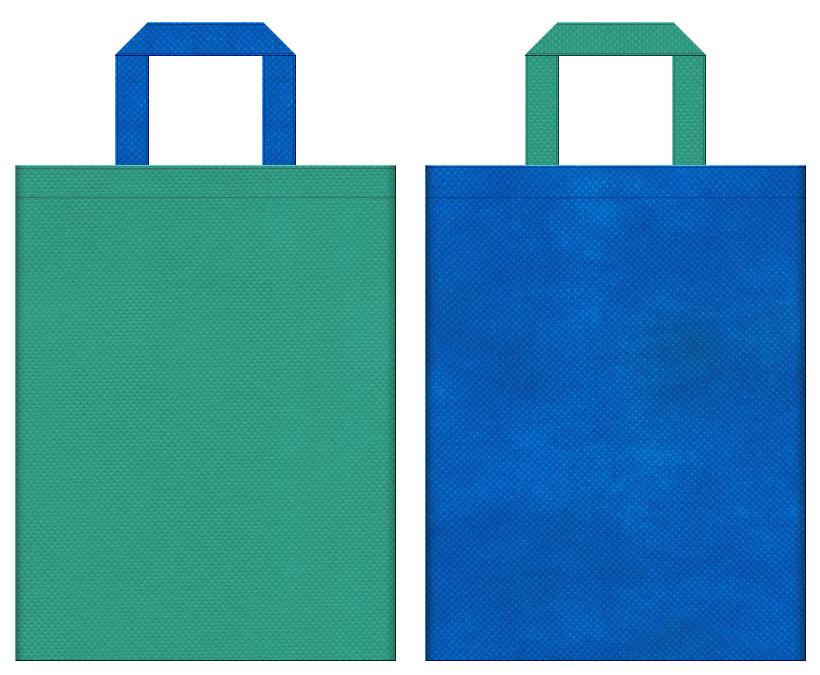 不織布バッグの印刷ロゴ背景レイヤー用デザイン:不織布カラーNo.31ライムグリーンとNo.22スカイブルーの組み合わせ