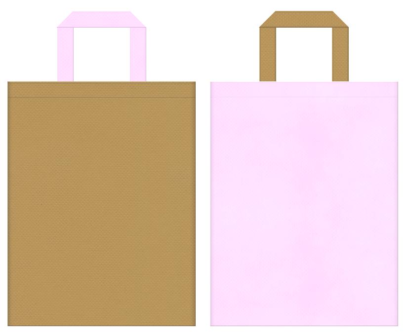 ペットショップ・ペットサロン・アニマルケア・ペット用品・ペットイベントにお奨めの不織布バッグデザイン:金黄土色と明るいピンク色のコーディネート