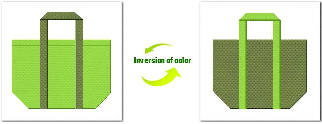 不織布No.38ローングリーンと不織布No.34グラスグリーンの組み合わせのエコバッグ