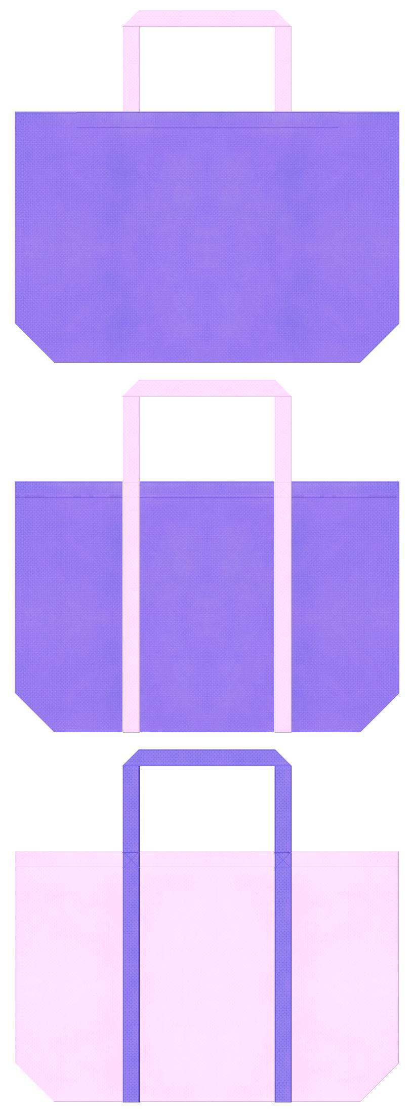 薄紫色と明るいピンク色の不織布ショッピングバッグデザイン。福祉用具・介護用品のショッピングバッグにお奨めです。