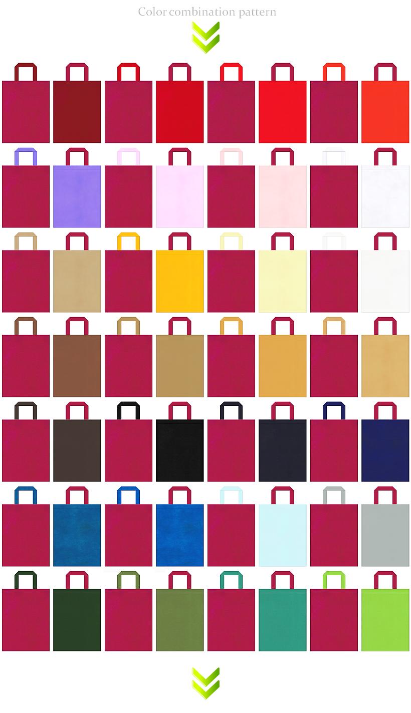 女子・スポーツ・キッズイベントにお奨めの不織布バッグデザイン:濃いピンク色のコーデ56例
