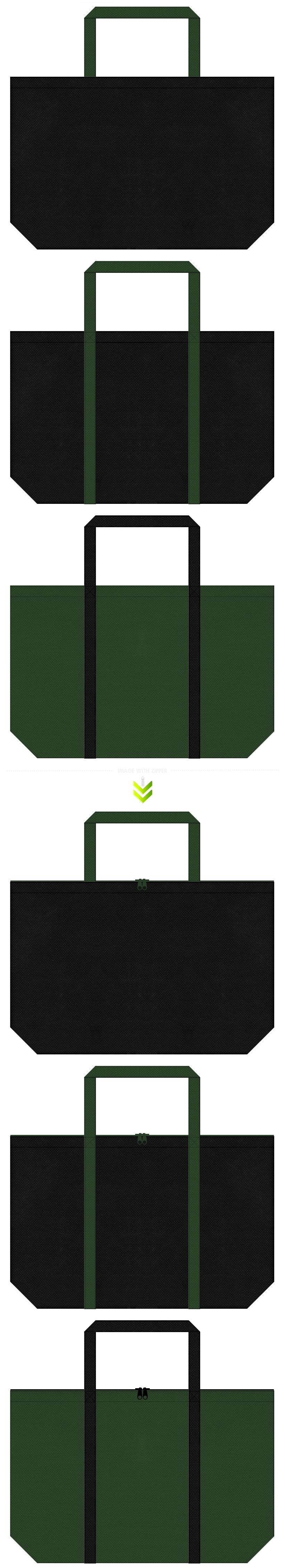 黒色と濃緑色の不織布エコバッグのデザイン。