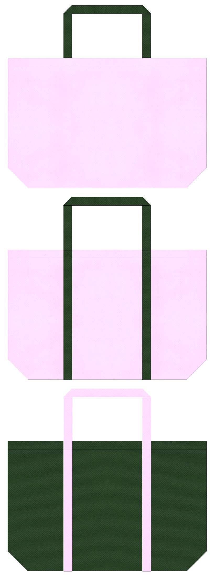 明るいピンク色と濃緑色の不織布バッグデザイン。女子制服・ユニフォームのショッピングバッグにお奨めです。
