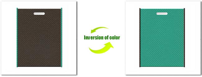 不織布小判抜き袋:No.40ダークコーヒーブラウンとNo.31ライムグリーンの組み合わせ