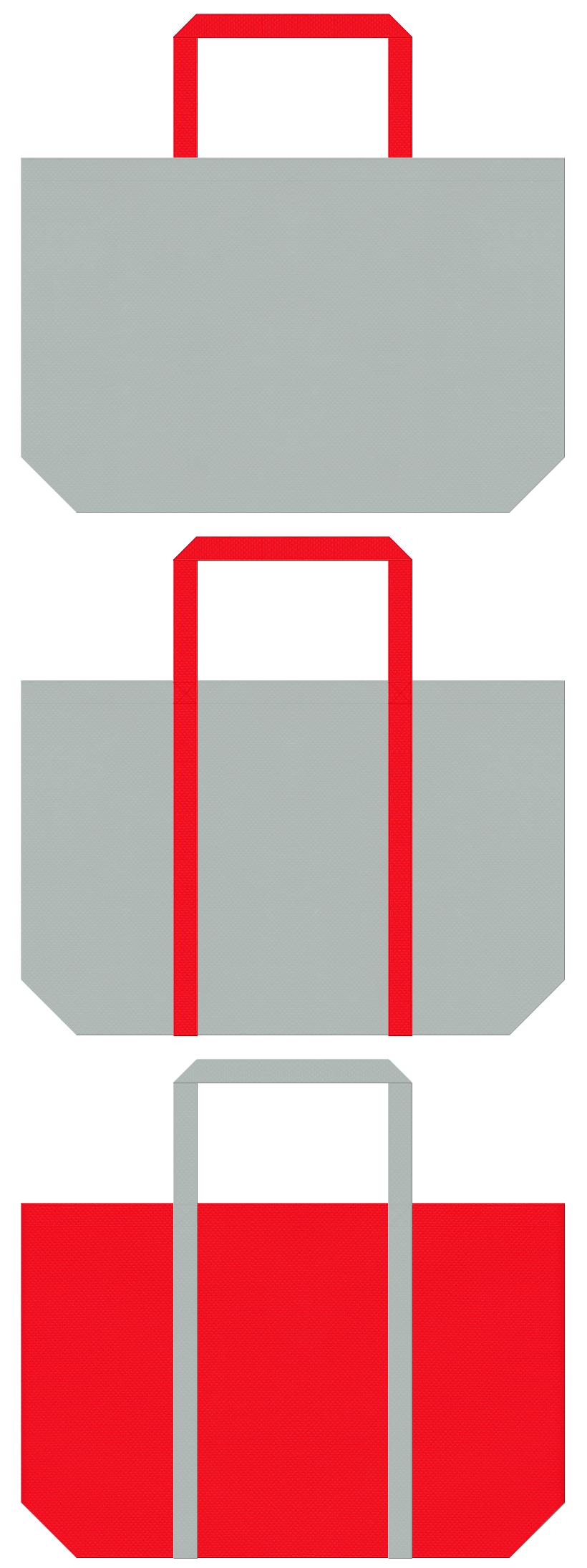 グレー色と赤色の不織布エコバッグのデザイン。ラジコン・プラモデル・ロボット等の展示会用バッグにお奨めです。