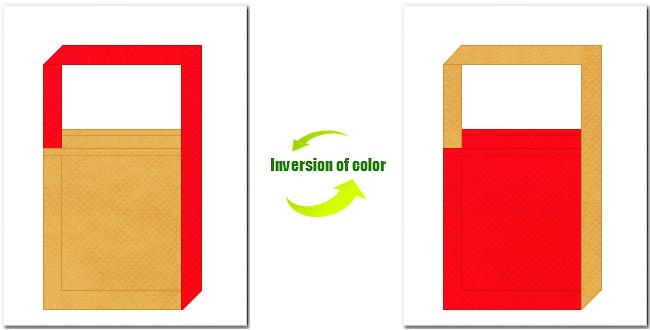 黄土色と赤色の不織布ショルダーバッグのデザイン:節分イベントにお奨めの配色です。