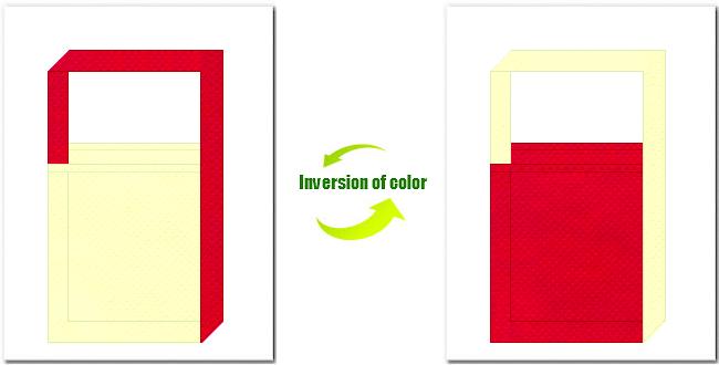 薄黄色と紅色の不織布ショルダーバッグのデザイン