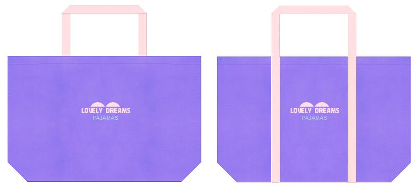 不織布バッグのデザイン:パジャマのショッピングバッグ