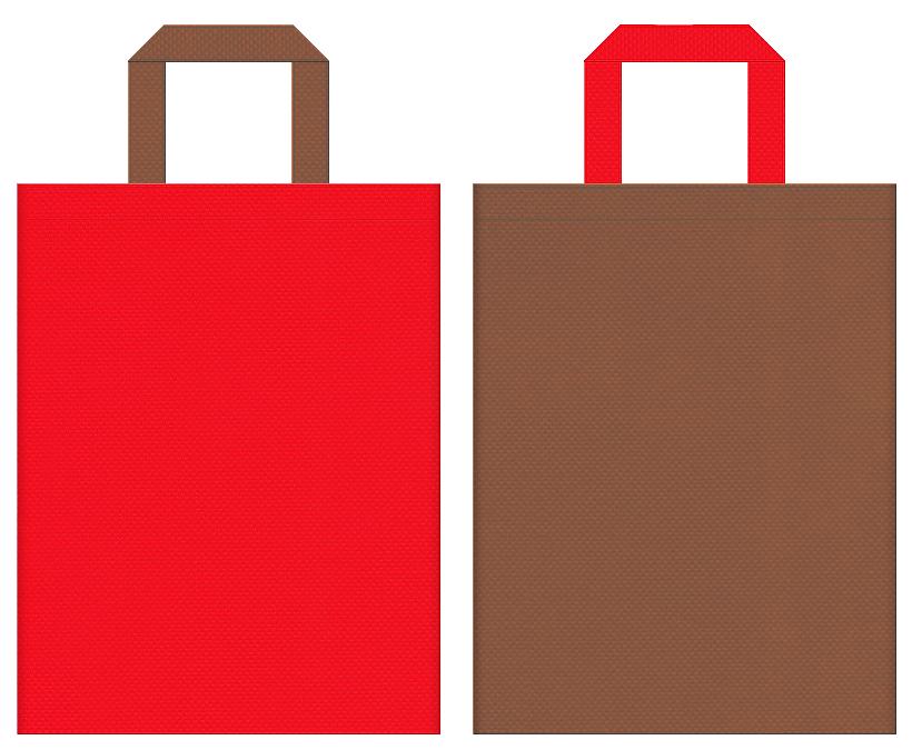 絵本・トナカイ・クリスマスにお奨めの不織布バッグデザイン:赤色と茶色のコーディネート