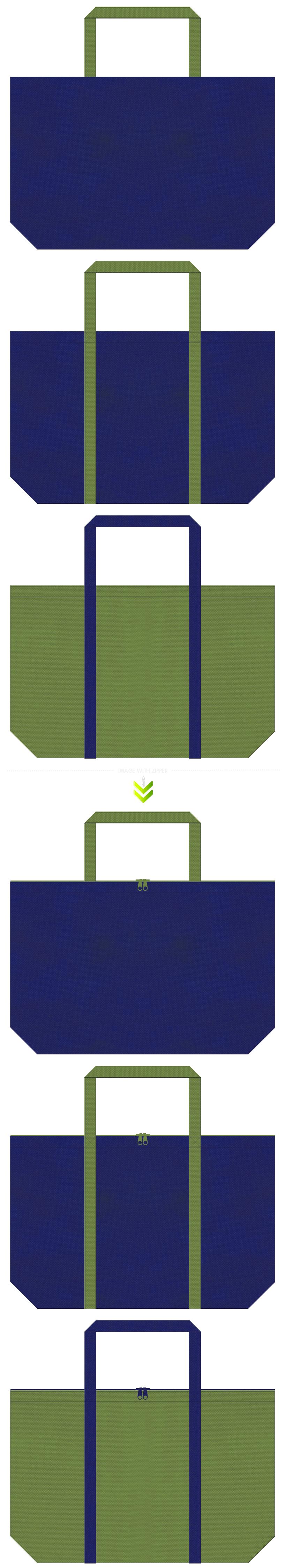 明るい紺色と草色の不織布エコバッグのデザイン。