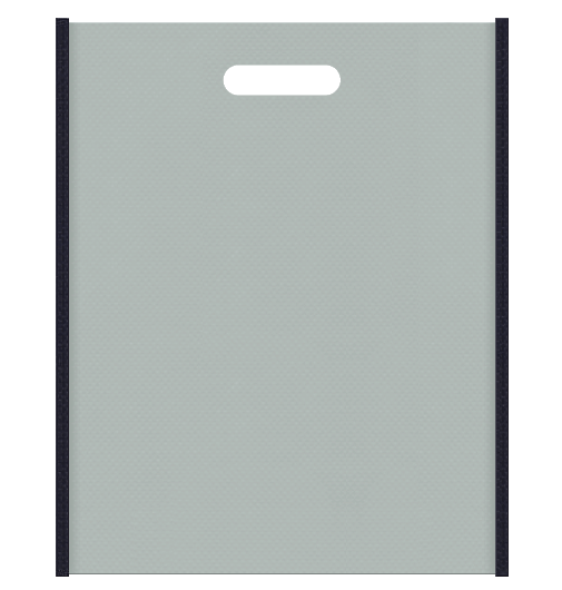 学術セミナーの資料配布用不織布バッグにお奨めの配色です。メインカラーグレー色とサブカラー濃紺色