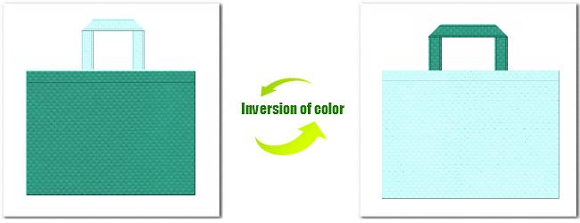 不織布No.31ライムグリーンと不織布No.30水色の組み合わせ