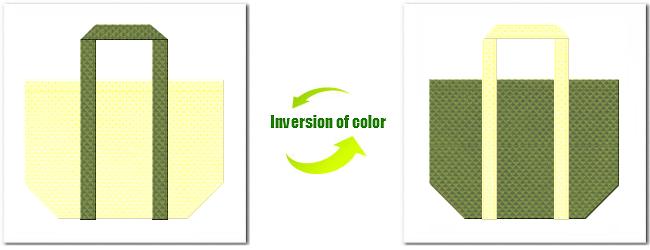 不織布クリームイエローと不織布No.34グラスグリーンの組み合わせのショッピングバッグ