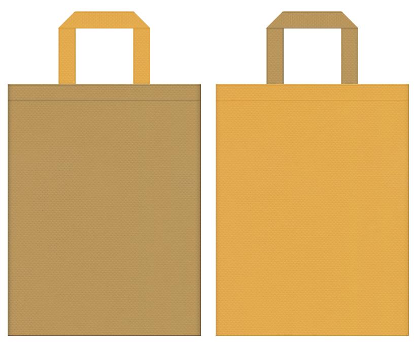 米酢・味醂・調味料・日曜大工・作業用品・土俵・相撲・縄・ロープ・DIYのイベントにお奨めの不織布バッグデザイン:金黄土色と黄土色のコーディネート