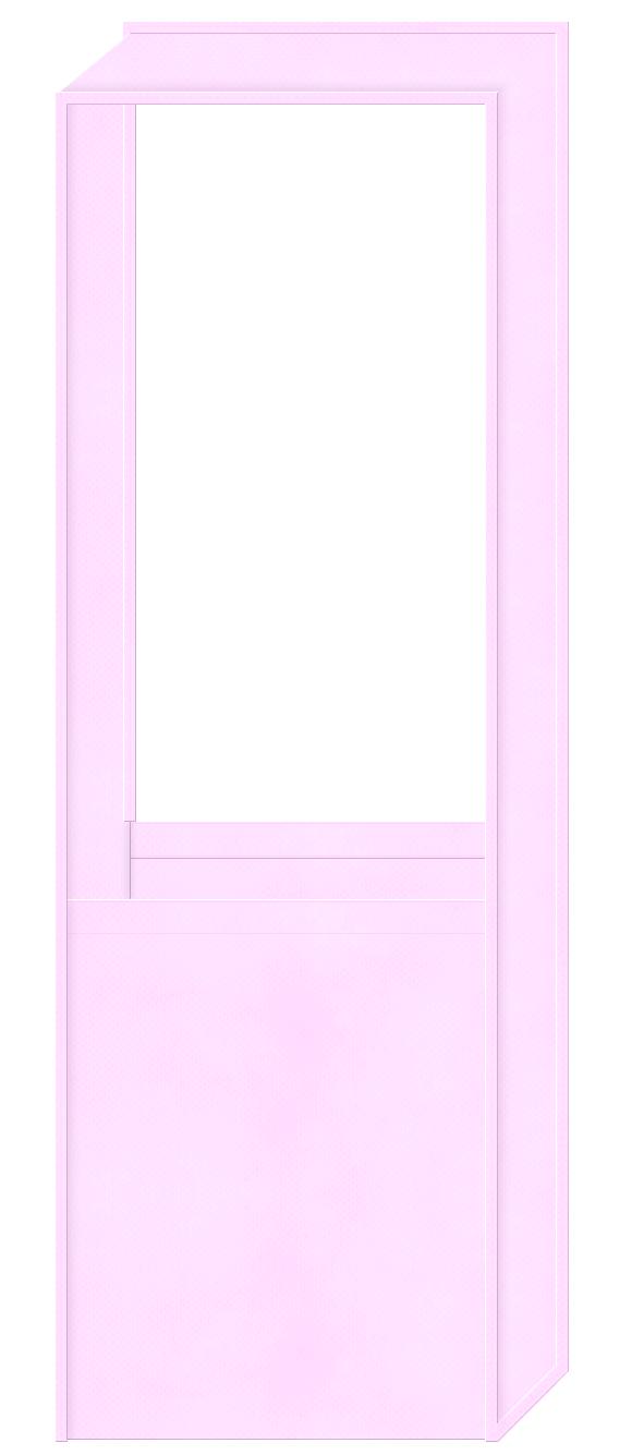 明るいピンク色の不織布ショルダーバッグ