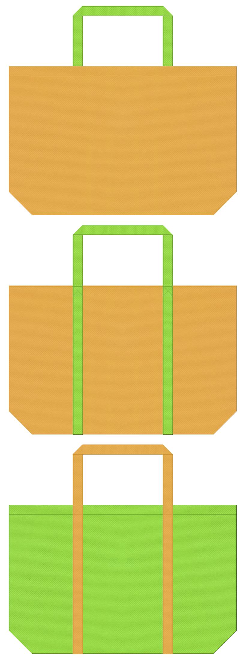 黄土色と黄緑色の不織布ショッピングバッグデザイン。