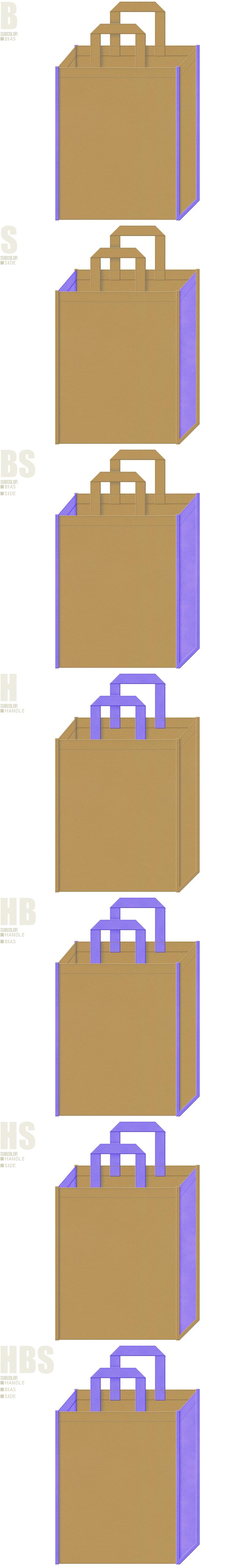 金黄土色と明るめの紫色、7パターンの不織布トートバッグ配色デザイン例。