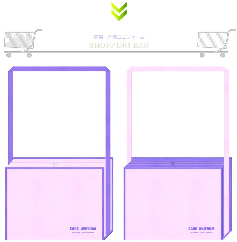パステルピンク色と薄紫色の不織布ショルダーバッグのデザイン:医療・介護ユニフォームのショッピングバッグ