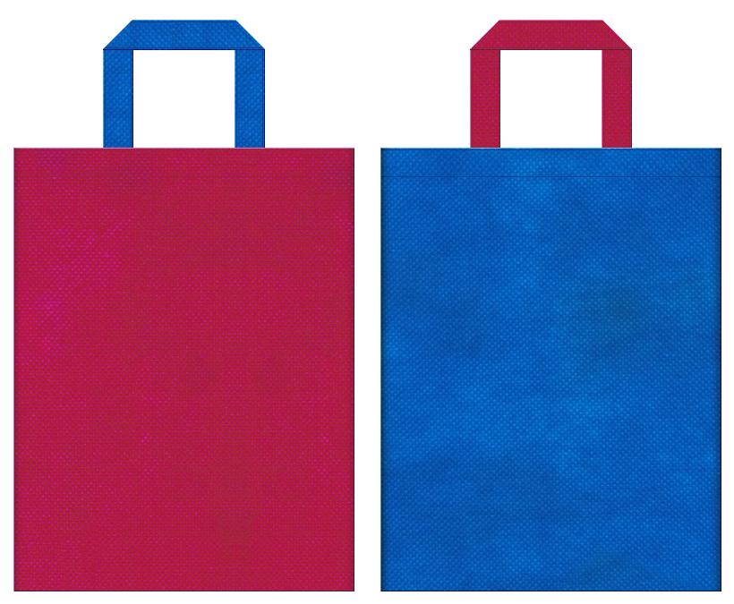 不織布バッグの印刷ロゴ背景レイヤー用デザイン:不織布カラーNo.39ピンクバイオレットとNo.22スカイブルーの組み合わせ