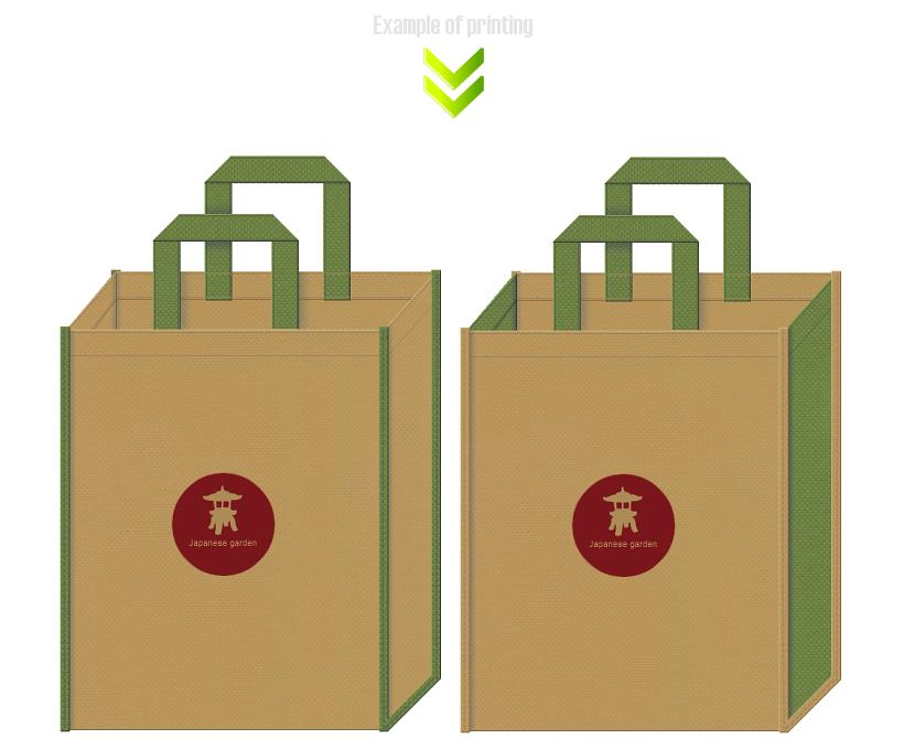 不織布バッグのデザイン:造園用品の展示会用バッグ。メインカラーをマスタード色の不織布、サブカラーを草色の不織布を使用して和風イメージに。