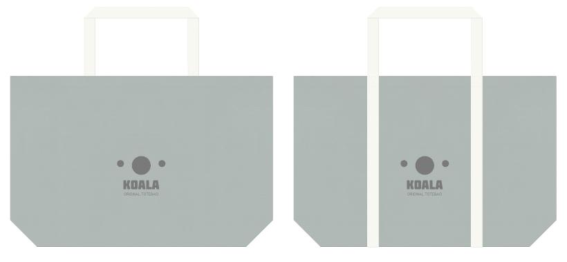 グレー色とオフホワイト色の不織布エコバッグのデザイン例:コアラ