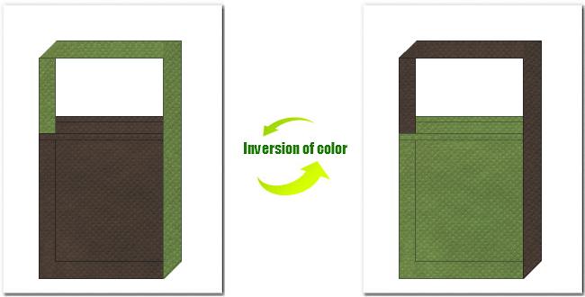 こげ茶色と草色の不織布ショルダーバッグのデザイン:剣道・弓道・書道のイメージにお奨めの配色です。