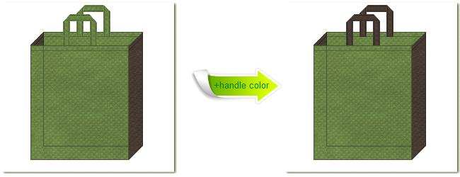 不織布No.34グラスグリーンと不織布No.40ダークコーヒーブラウンの組み合わせのトートバッグ