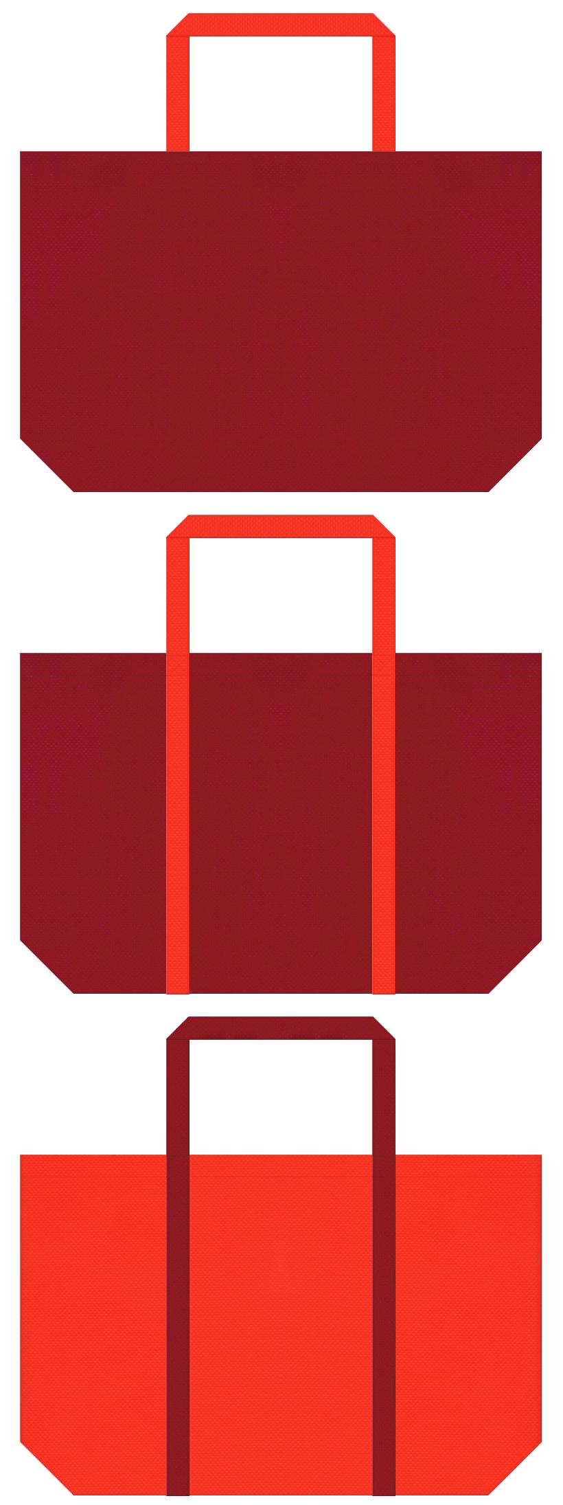 アウトドア・バーベキュー・ランタン・キャンプ用品・スポーツイベント・観光名所・観光旅行のノベルティ・秋・紅葉・オータムセールのショッピングバッグにお奨め:エンジ色とオレンジ色の不織布ショッピングバッグのデザイン