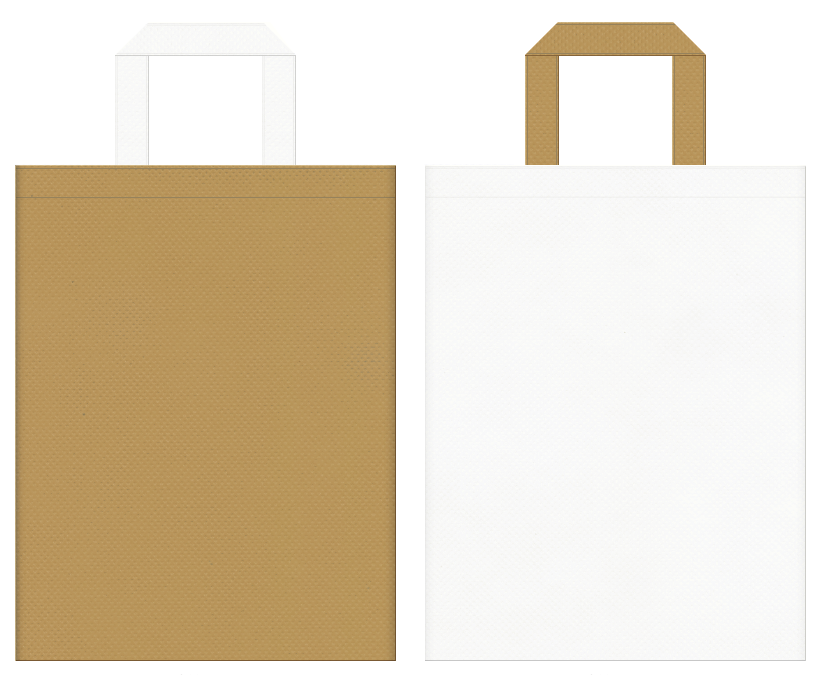 カフェオレ・コーヒーロール・餃子・シューマイ・中華饅頭・うどん・ドッグフード・キャットフード・食のイベントにお奨めの不織布バッグデザイン:マスタード色とオフホワイト色のコーディネート