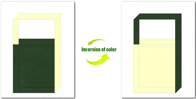 濃緑色と薄黄色の不織布ショルダーバッグのデザイン