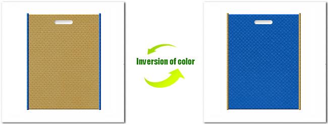 不織布小判抜き袋:No.23ブラウンゴールドとNo.22スカイブルーの組み合わせ