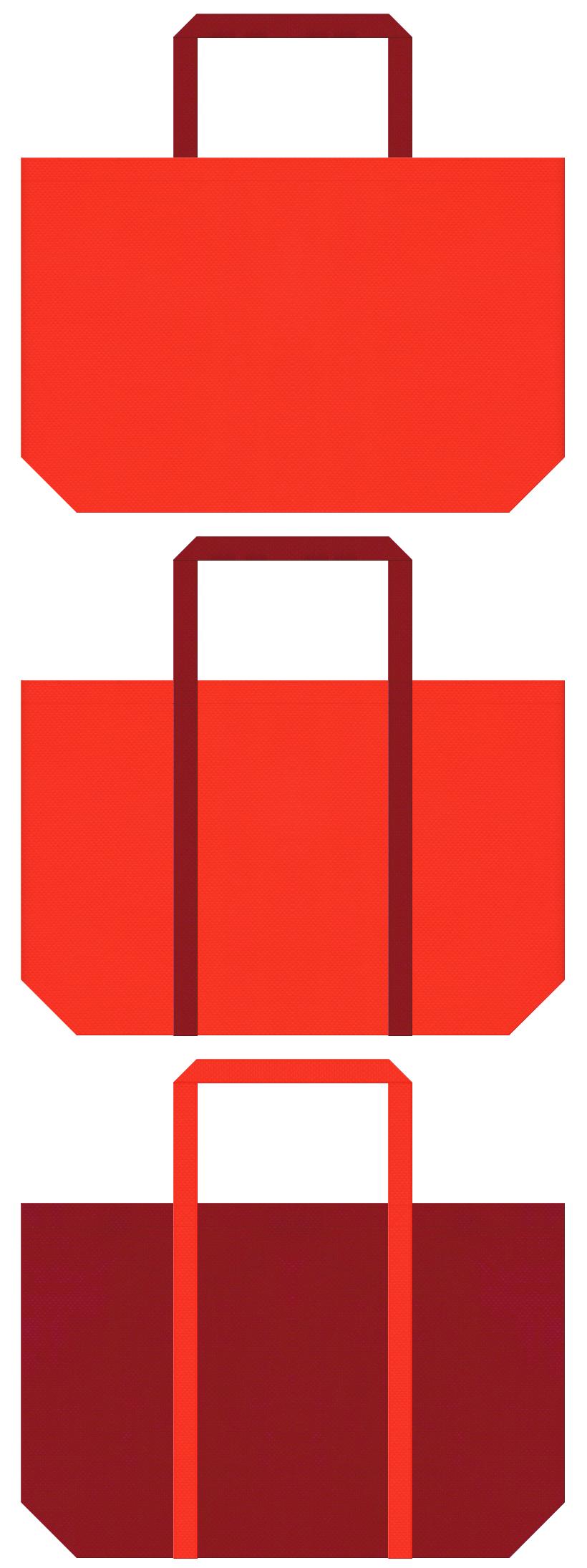 アウトドア・バーベキュー・ランタン・キャンプ用品・スポーツイベント・スポーツバッグ・紅葉・観光・秋のイベントにお奨めの不織布バッグデザイン:オレンジ色とエンジ色のコーデ