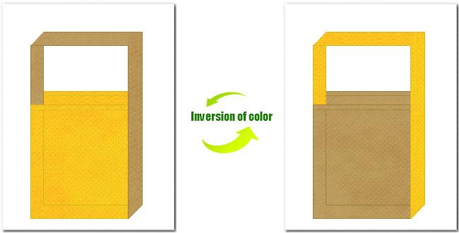 黄色と金黄土色の不織布ショルダーバッグのデザイン:黄金イメージにお奨めの配色です。